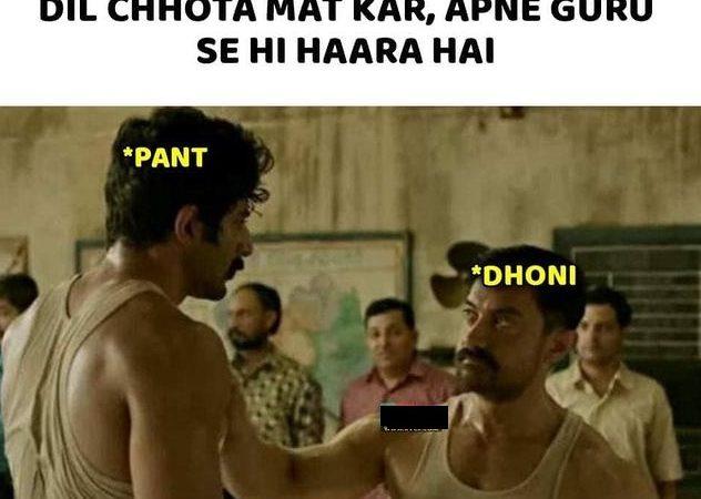 MS Dhoni Memes – IPL Funny Memes 2021
