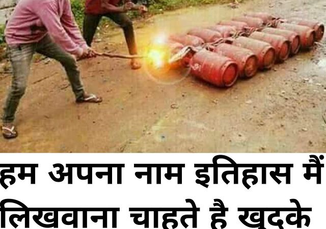 Diwali Funny Pictures for WhatsApp