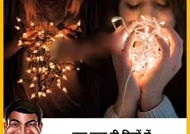 Funny Hindi Jokes for Diwali – Facebook Jokes