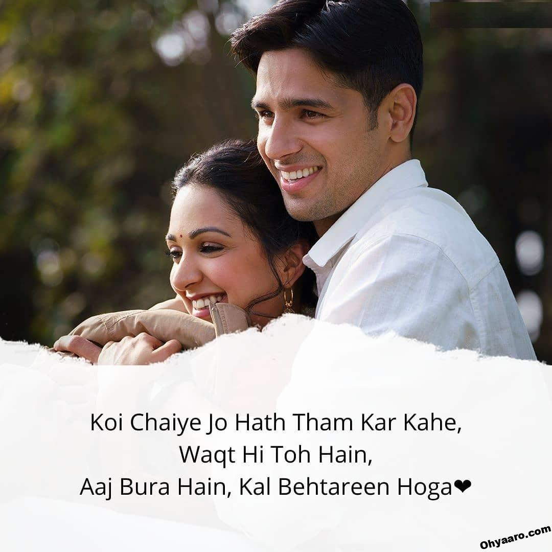 lovw quotes download