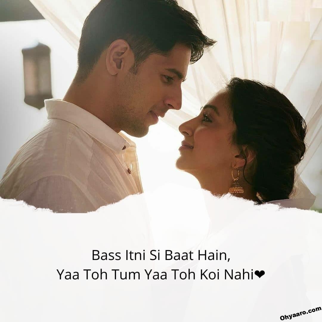 shershaha movie quotes