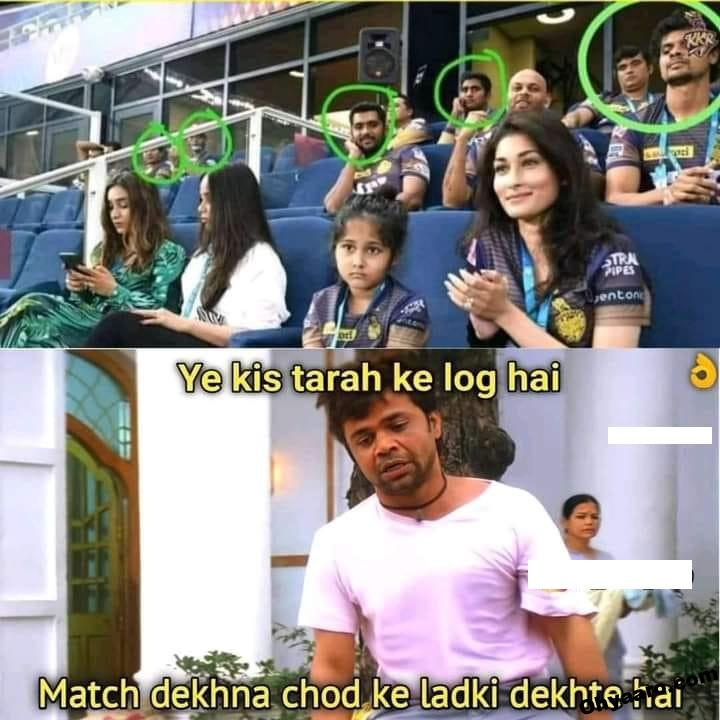 IPL Funny Images 2021