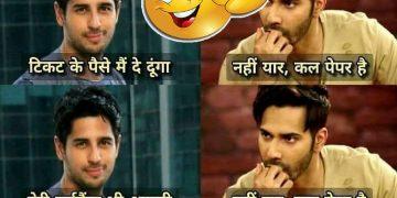 Varun Dhawan Memes